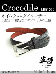 menu-NB51170