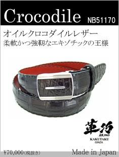 menu-NB50825