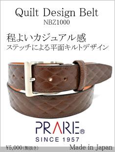 menu-NBZ1000