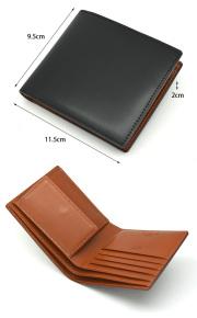 ナチュラルグレージングコードバン  二つ折り財布(小銭入れあり)  「プレリーギンザ」 NP53130 サイズ