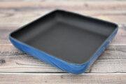 Artigiano(アルチジャーノ)牛革トレー正方形 「プレリーギンザ」 NP72013 ブルー 正面