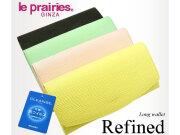 Refined(リファイン) 長財布 「ル・プレリーギンザ」 NPL5014 抗菌・抗ウイルス クレンゼ使用 イメージ画像