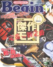 ビギン2008年10月号