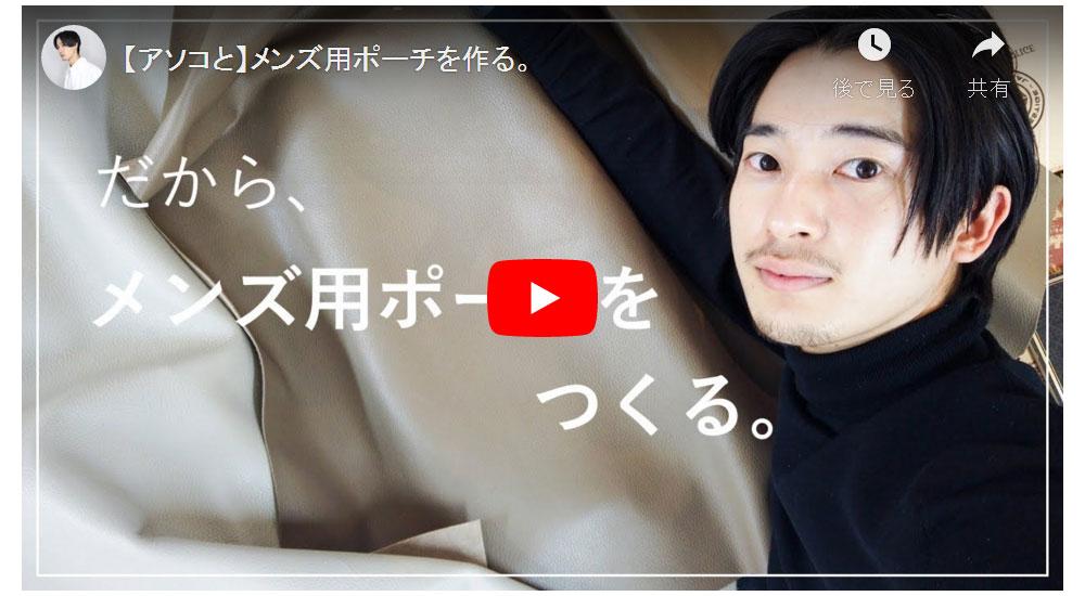 インフルエンサー企画 宮永えいと youtube1