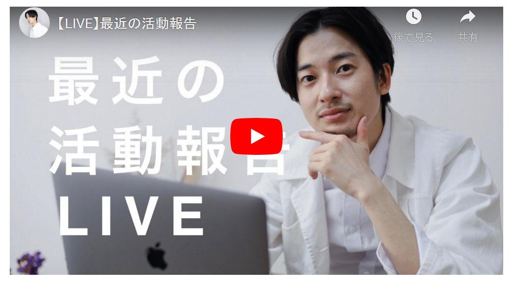 インフルエンサー企画 宮永えいと youtube2