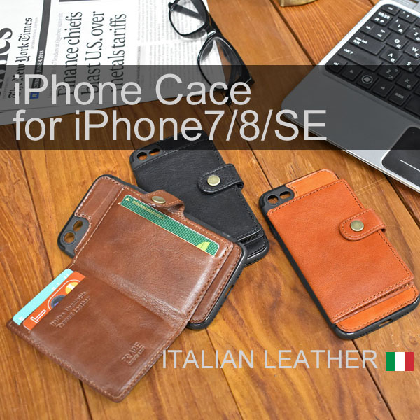 iPhoneケース for7,8,SE NP13190