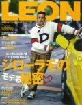 LEONレオン2019年1月号 雑誌