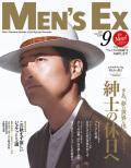 MEN'S EX(メンズEX)2019年9月
